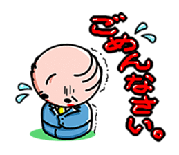 Mr.KOKESHI sticker #293361