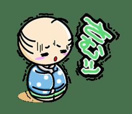 Mr.KOKESHI sticker #293363