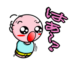 Mr.KOKESHI sticker #293364
