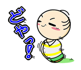 Mr.KOKESHI sticker #293367