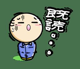 Mr.KOKESHI sticker #293369