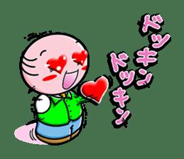 Mr.KOKESHI sticker #293372