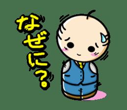 Mr.KOKESHI sticker #293373