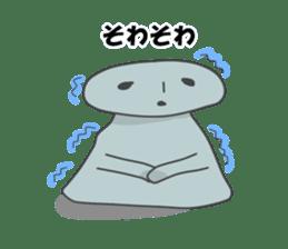 DOGUKUN&HANIKUN sticker #294306