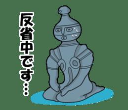 DOGUKUN&HANIKUN sticker #294318