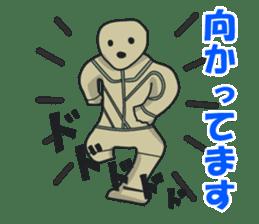DOGUKUN&HANIKUN sticker #294323
