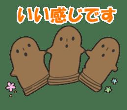 DOGUKUN&HANIKUN sticker #294324
