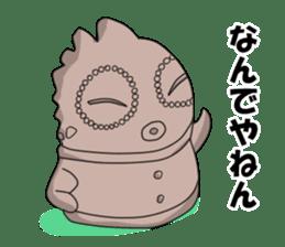 DOGUKUN&HANIKUN sticker #294325