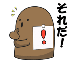 DOGUKUN&HANIKUN sticker #294326
