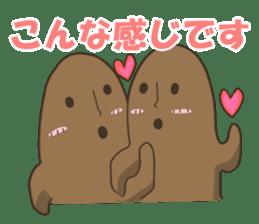 DOGUKUN&HANIKUN sticker #294332