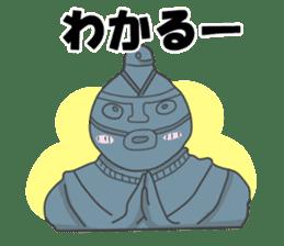 DOGUKUN&HANIKUN sticker #294333