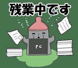 DOGUKUN&HANIKUN sticker #294343