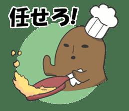 DOGUKUN&HANIKUN sticker #294344