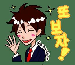 Ryo Mi & Sang Dok sticker #295186