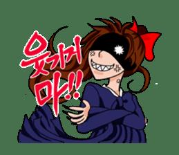 Ryo Mi & Sang Dok sticker #295204