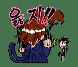 Ryo Mi & Sang Dok sticker #295209