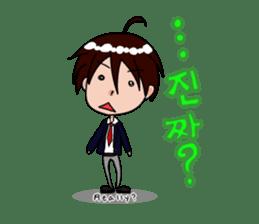 Ryo Mi & Sang Dok sticker #295210