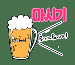 Ryo Mi & Sang Dok sticker #295224
