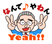 Nandeyanen  (How come?) sticker #296591