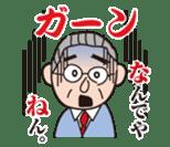 Nandeyanen  (How come?) sticker #296597