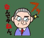 Nandeyanen  (How come?) sticker #296599