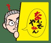 Nandeyanen  (How come?) sticker #296607