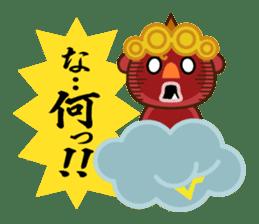 God of thunder! sticker #296832