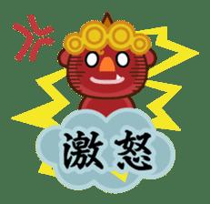 God of thunder! sticker #296835