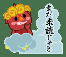 God of thunder! sticker #296841