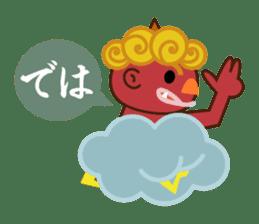 God of thunder! sticker #296856