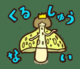 Eryngii & thunnus sticker #297378