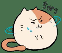 TAMA Nyanko sticker #297640