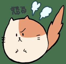 TAMA Nyanko sticker #297663
