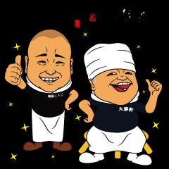 Menyakoji & Kazuo Yamagishi