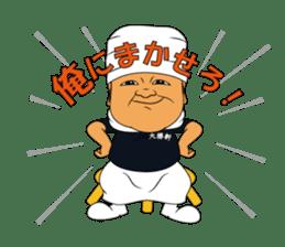 Menyakoji & Kazuo Yamagishi sticker #297868