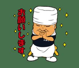 Menyakoji & Kazuo Yamagishi sticker #297870