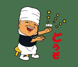 Menyakoji & Kazuo Yamagishi sticker #297873