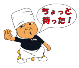 Menyakoji & Kazuo Yamagishi sticker #297877