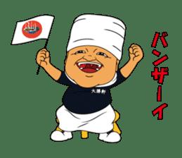 Menyakoji & Kazuo Yamagishi sticker #297878