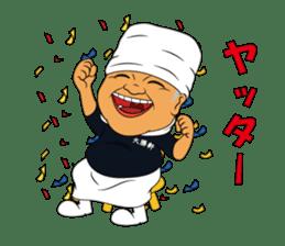 Menyakoji & Kazuo Yamagishi sticker #297879