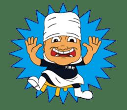 Menyakoji & Kazuo Yamagishi sticker #297883