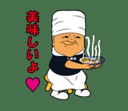 Menyakoji & Kazuo Yamagishi sticker #297893