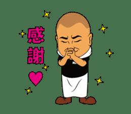 Menyakoji & Kazuo Yamagishi sticker #297898