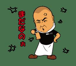 Menyakoji & Kazuo Yamagishi sticker #297902