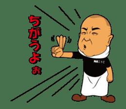 Menyakoji & Kazuo Yamagishi sticker #297903