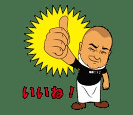 Menyakoji & Kazuo Yamagishi sticker #297904