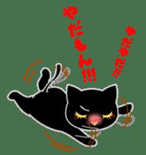 Osumashi pooh chan sticker #298268