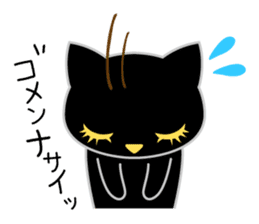 Osumashi pooh chan sticker #298270
