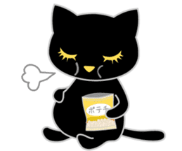 Osumashi pooh chan sticker #298274