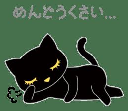 Osumashi pooh chan sticker #298282